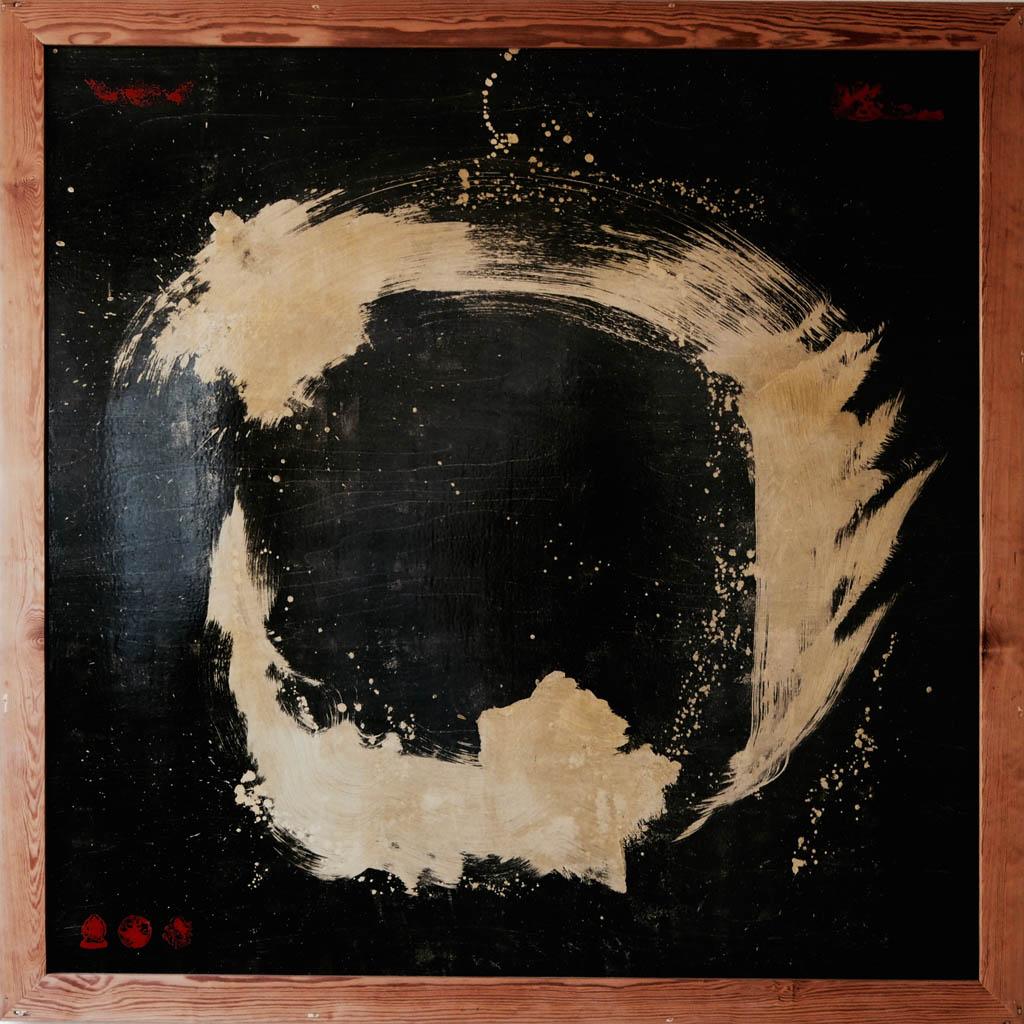 Goldener Wind, 150 cm x 150 cm, Lack auf Holz, Rahmen: Red Pine
